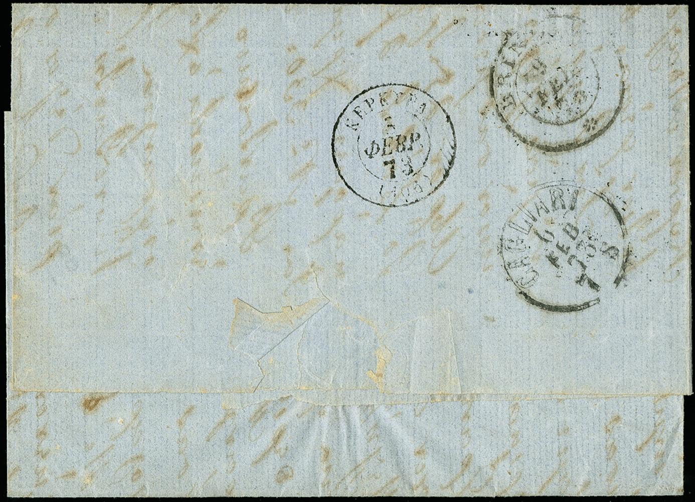 Lot 1403 - europa Greece -  Heinrich Koehler Auktionen 375rd Heinrich Köhler auction - Day 1