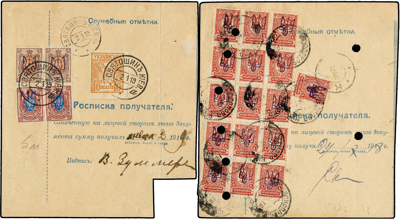 Lot 1956 - europa ukraine -  Heinrich Koehler Auktionen 375rd Heinrich Köhler auction - Day 1