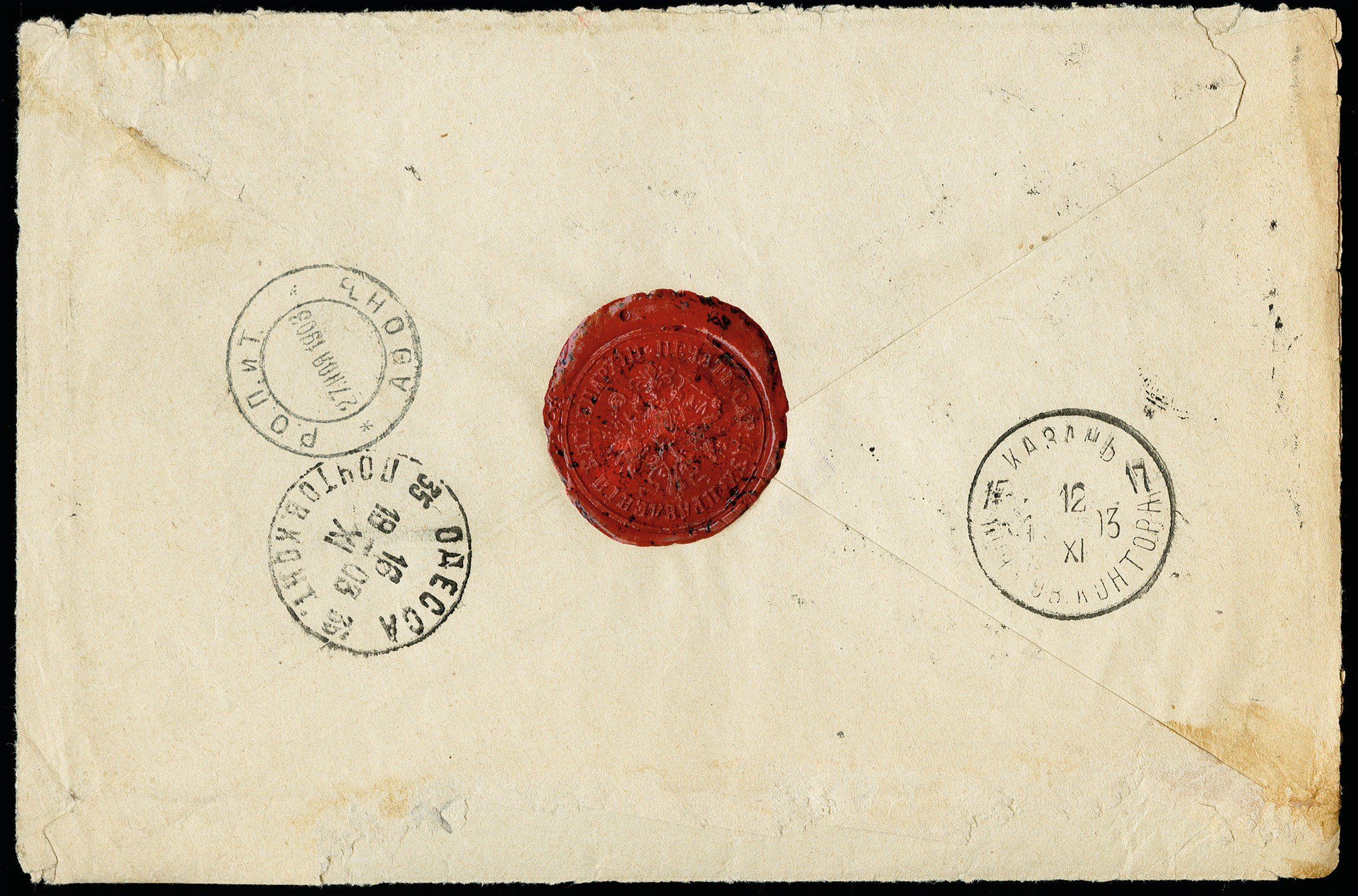 Lot 1902 - europa Russia -  Heinrich Koehler Auktionen 375rd Heinrich Köhler auction - Day 1