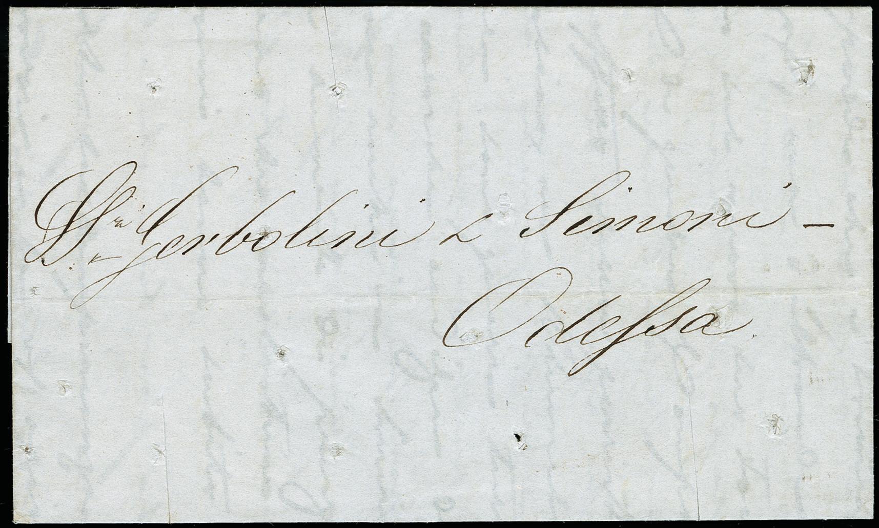 Lot 1917 - Post in der Levante Issues of ROPIT -  Heinrich Koehler Auktionen 375rd Heinrich Köhler auction - Day 1