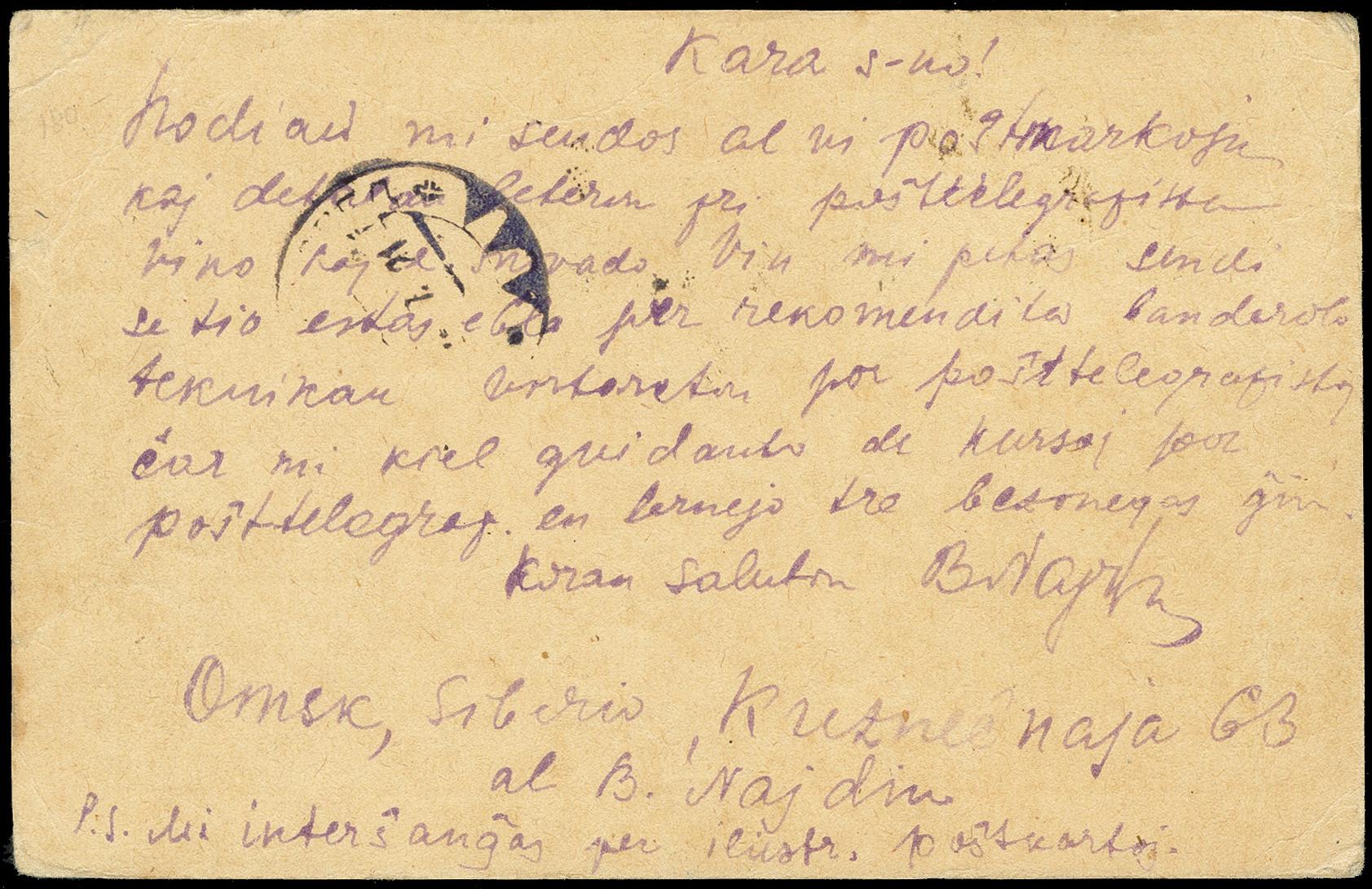 Lot 1912 - europa Russia -  Heinrich Koehler Auktionen 375rd Heinrich Köhler auction - Day 1
