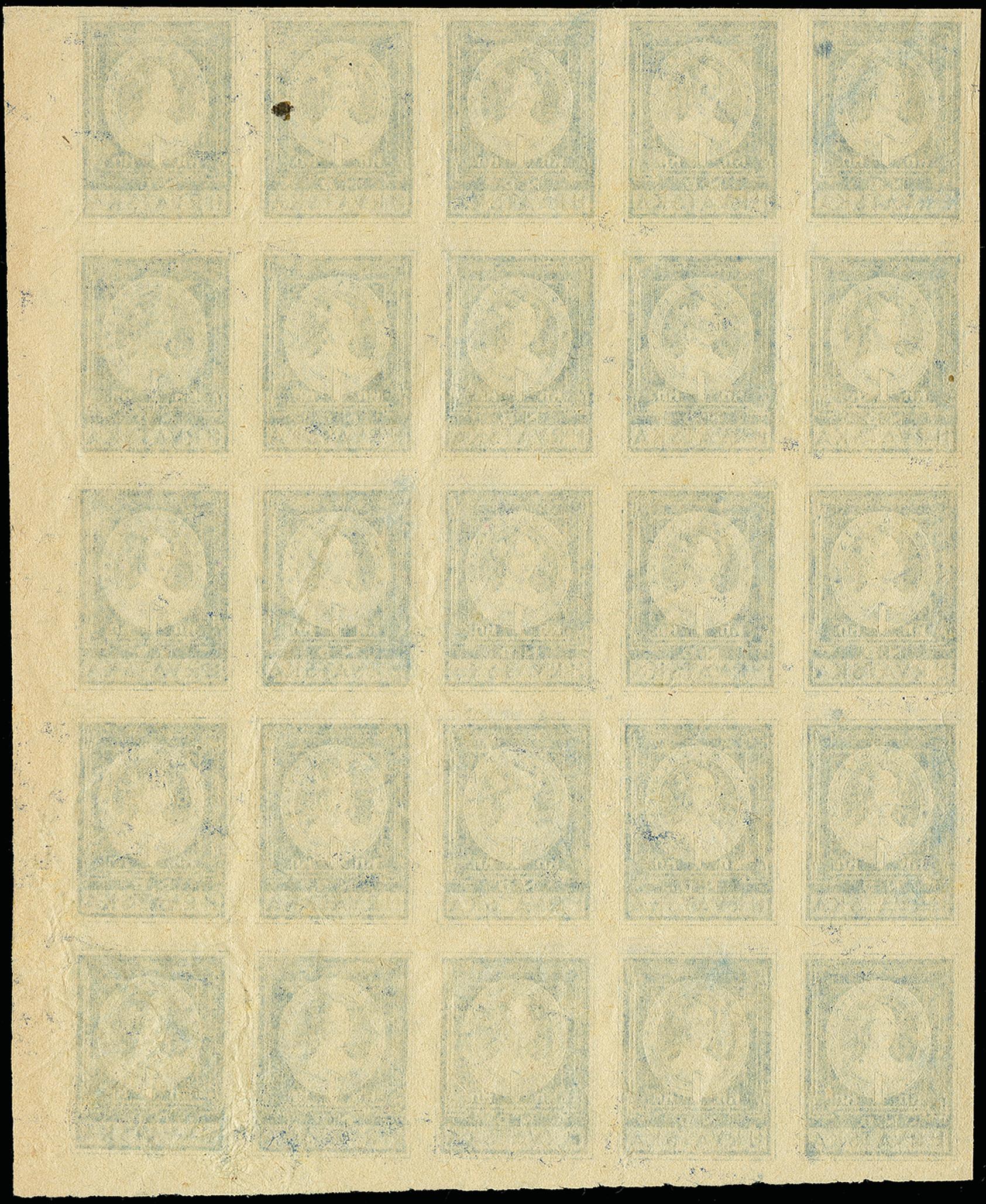Lot 1167 - europa Croatia -  Heinrich Koehler Auktionen 375rd Heinrich Köhler auction - Day 1