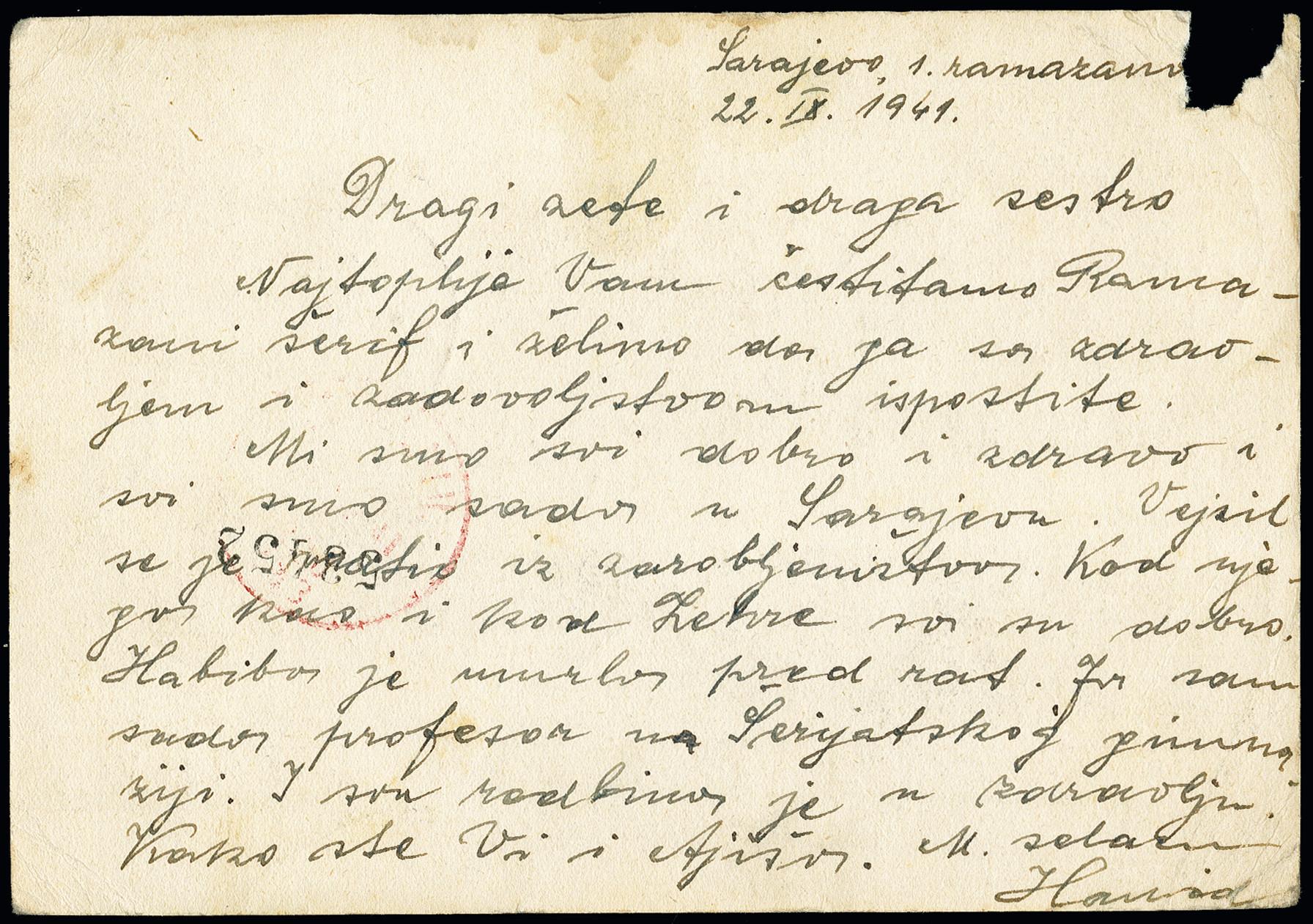 Lot 1165 - europa Croatia -  Heinrich Koehler Auktionen 375rd Heinrich Köhler auction - Day 1