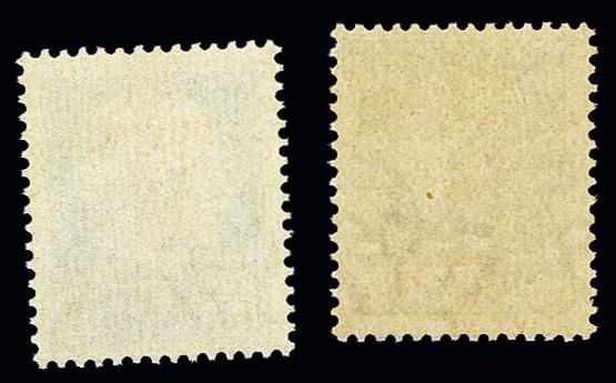 Lot 1171 - europa Croatia -  Heinrich Koehler Auktionen 375rd Heinrich Köhler auction - Day 1