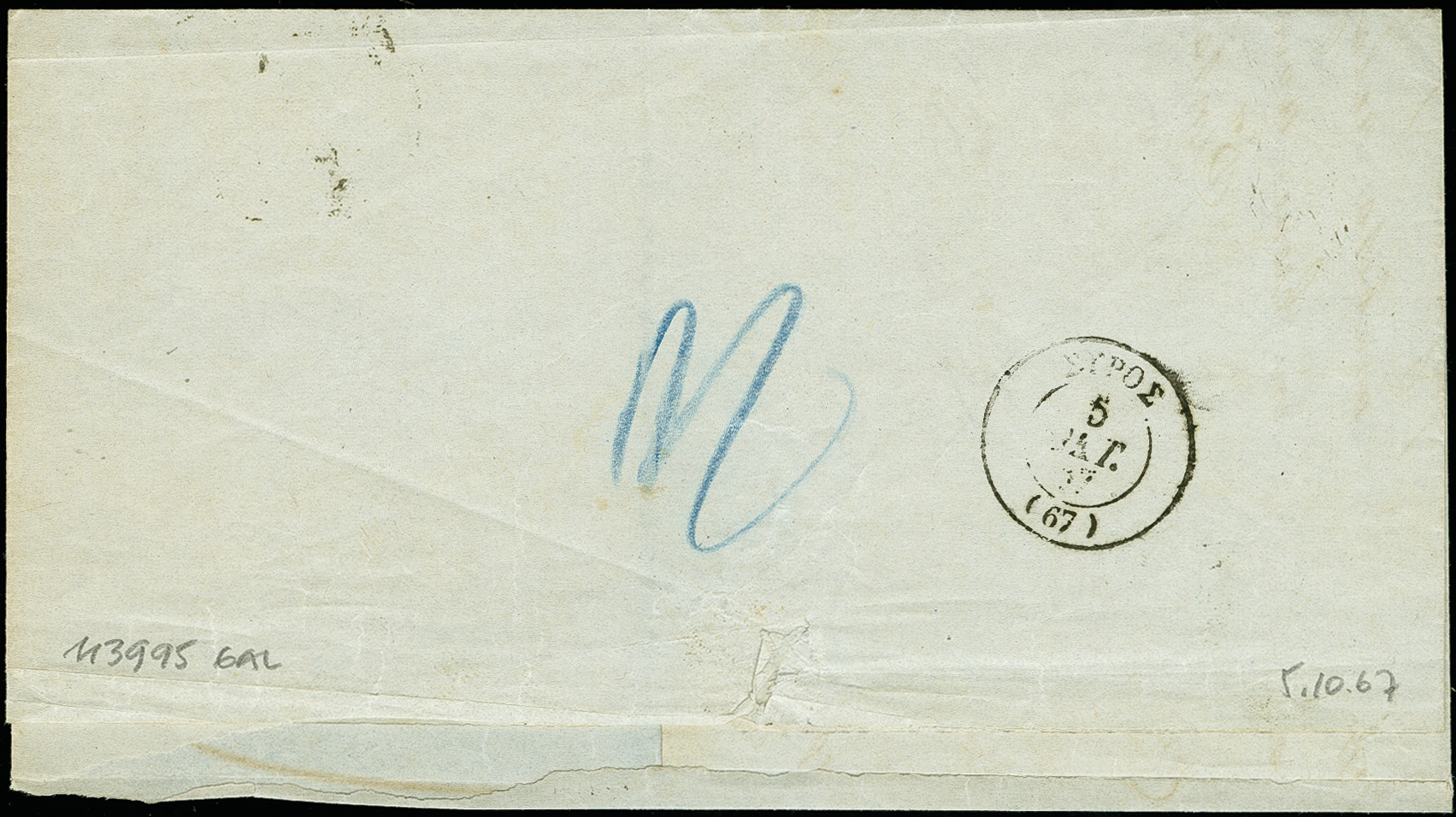 Lot 1420 - europa Greece -  Heinrich Koehler Auktionen 375rd Heinrich Köhler auction - Day 1