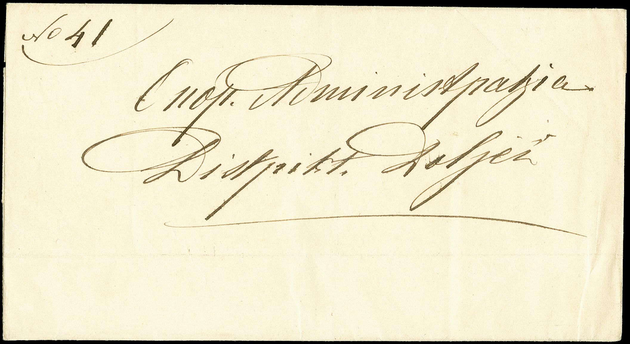 Lot 1886 - europa Romania -  Heinrich Koehler Auktionen 375rd Heinrich Köhler auction - Day 1