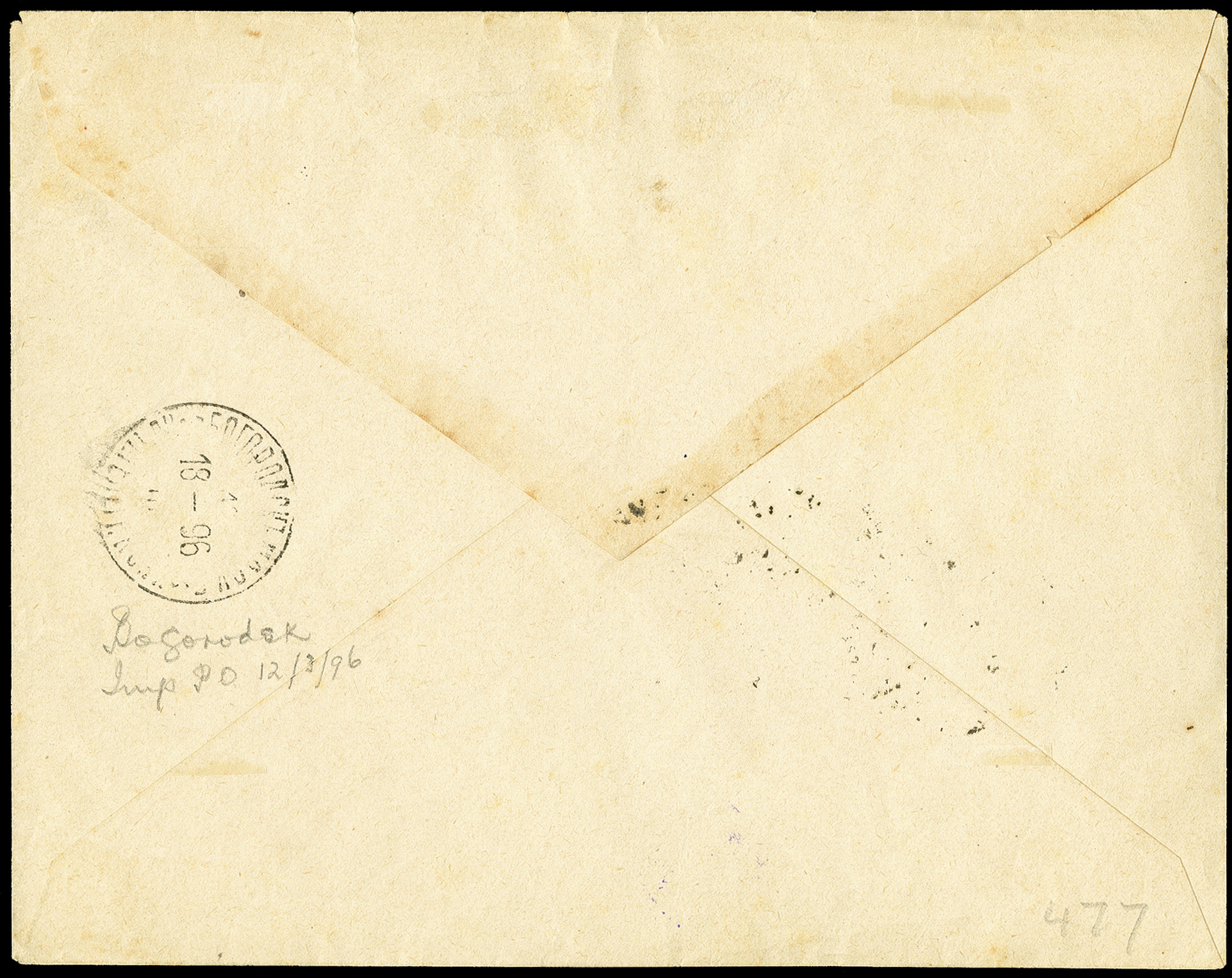Lot 1921 - russland zemstvo -  Heinrich Koehler Auktionen 375rd Heinrich Köhler auction - Day 1