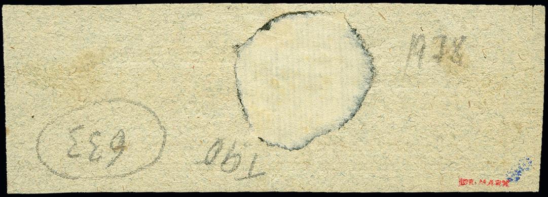 Lot 8111 - oldenburg Oldenburg - cancellations -  Heinrich Koehler Auktionen 375rd Heinrich Köhler auction - Day 5