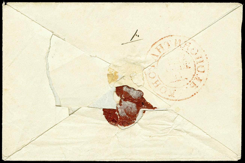Lot 1916 - Post in der Levante Issues of ROPIT -  Heinrich Koehler Auktionen 375rd Heinrich Köhler auction - Day 1