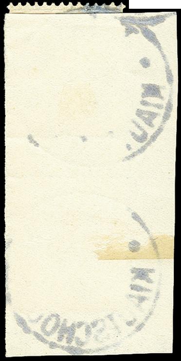 Lot 2923 - kiautschou kiaochow - forerunners -  Heinrich Koehler Auktionen 375rd Heinrich Köhler auction - Day 2