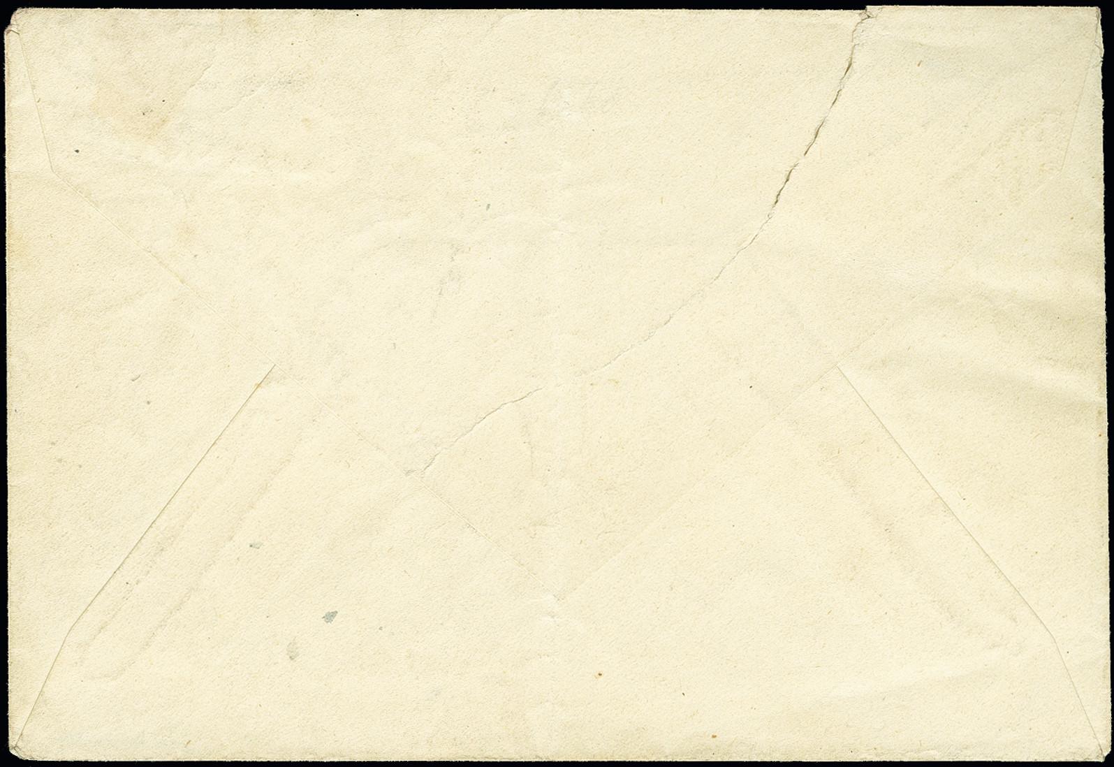 Lot 1727 - europa Lithuania -  Heinrich Koehler Auktionen 375rd Heinrich Köhler auction - Day 1