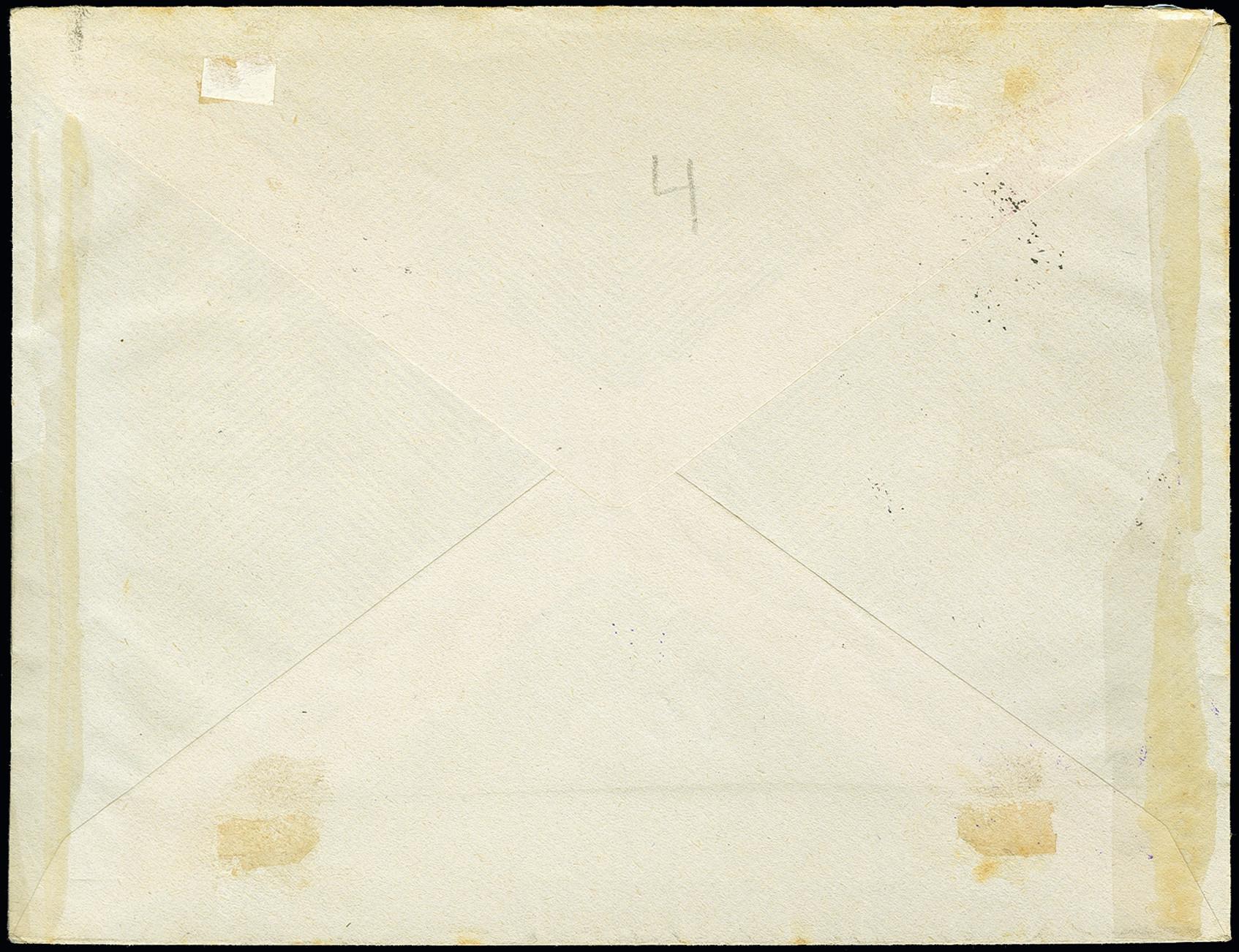 Lot 1734 - europa Lithuania -  Heinrich Koehler Auktionen 375rd Heinrich Köhler auction - Day 1