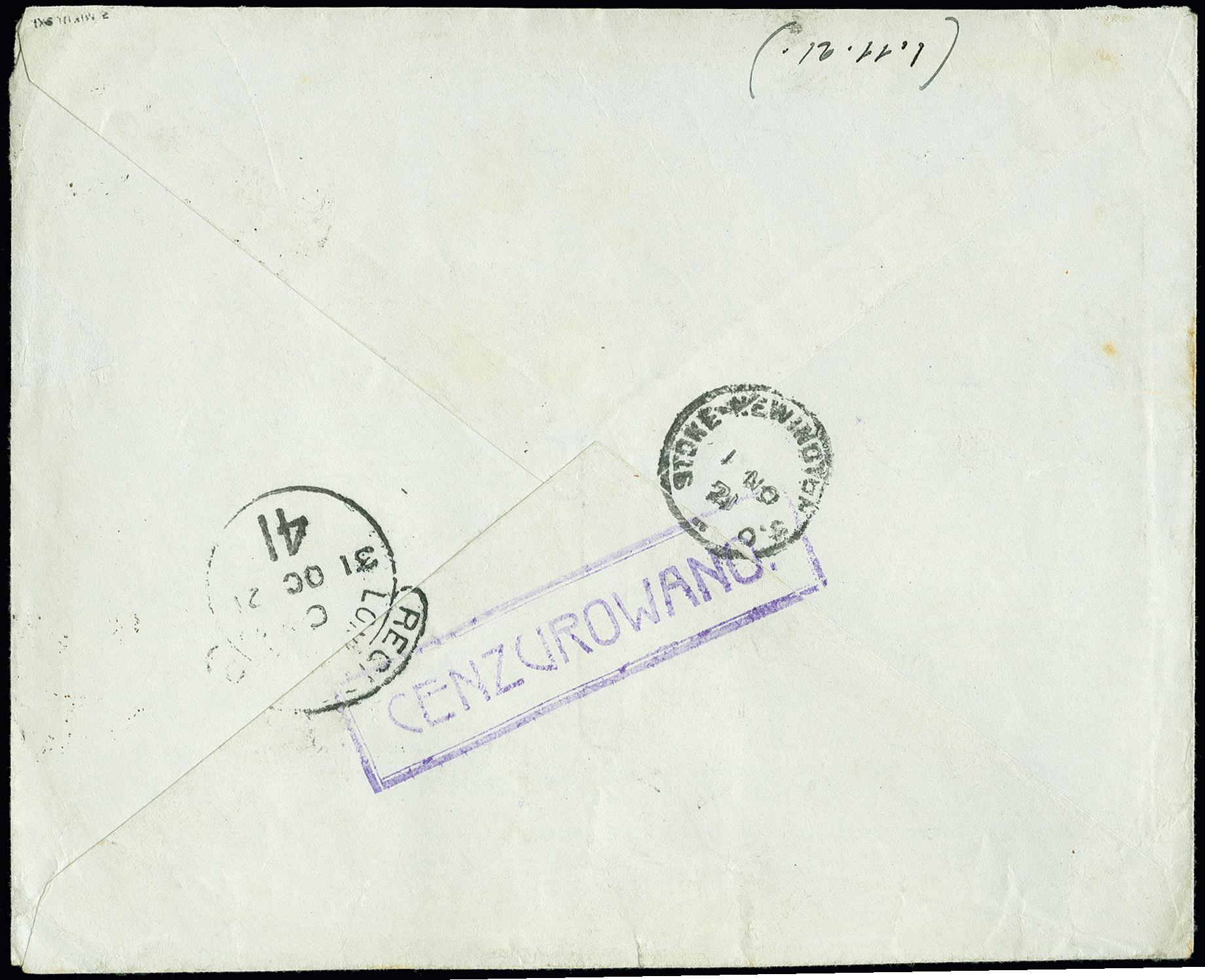 Lot 1159 - europa central lithuania -  Heinrich Koehler Auktionen 375rd Heinrich Köhler auction - Day 1