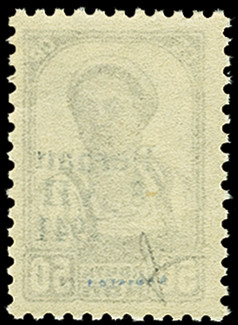Lot 3341 - estland estonia - pernau -  Heinrich Koehler Auktionen 375rd Heinrich Köhler auction - Day 2