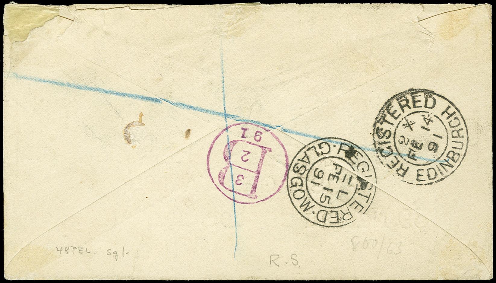 Lot 1497 - europa Iceland -  Heinrich Koehler Auktionen 375rd Heinrich Köhler auction - Day 1