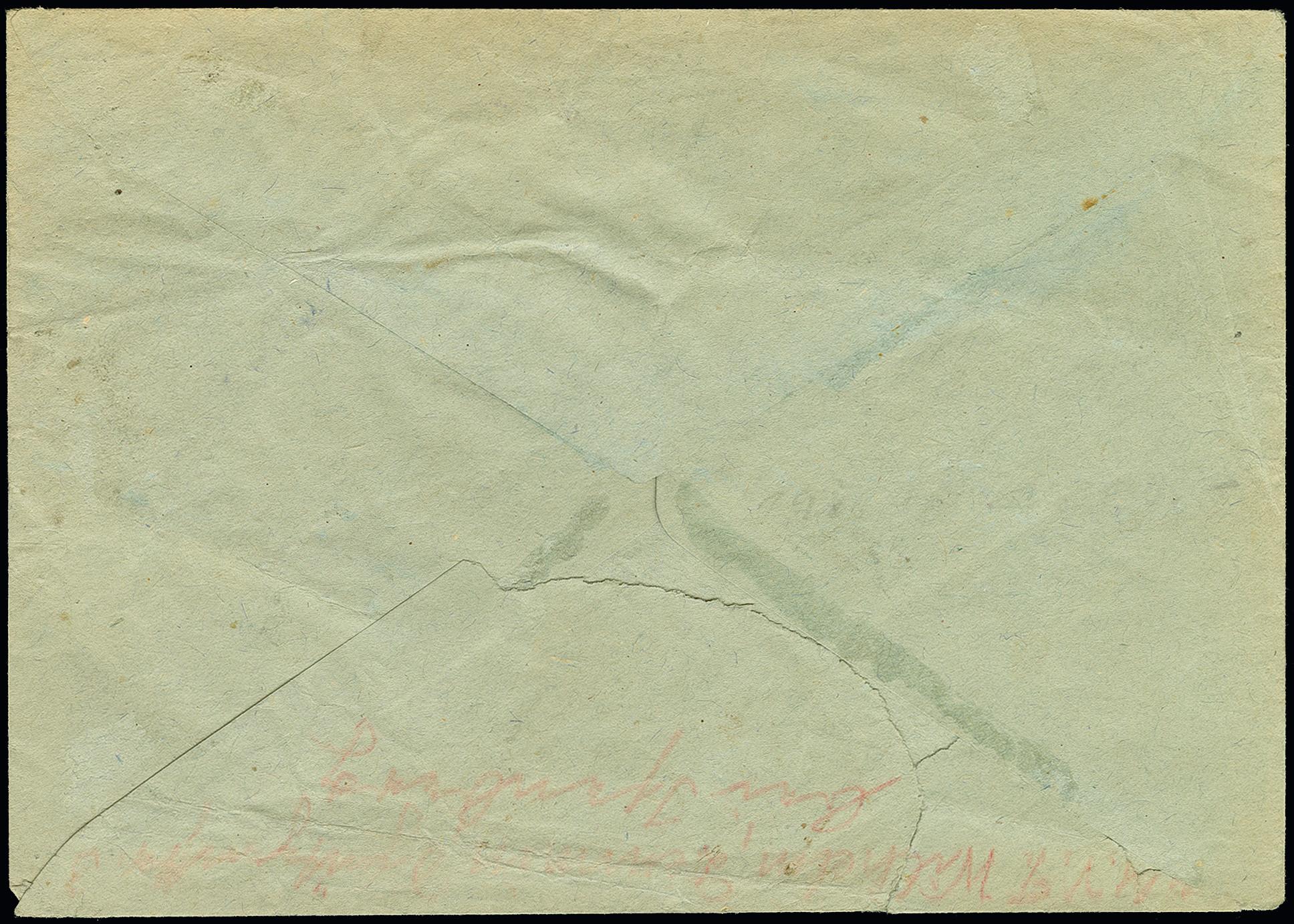 Lot 3452 - deutsche lokalausgaben ab 1945 demmin -  Heinrich Koehler Auktionen 375rd Heinrich Köhler auction - Day 3