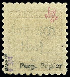 Lot 3325 - sudetenland Sudetenland - Reichenberg -  Heinrich Koehler Auktionen 375rd Heinrich Köhler auction - Day 2