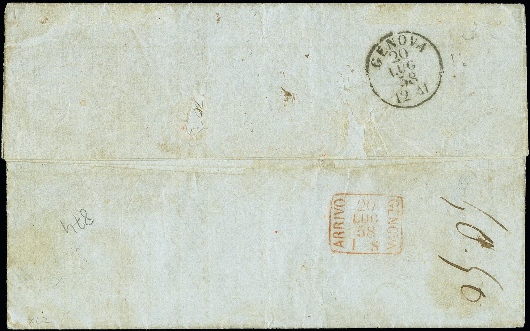 Lot 1593 - übersee Peru -  Heinrich Koehler Auktionen 375rd Heinrich Köhler auction - Day 1