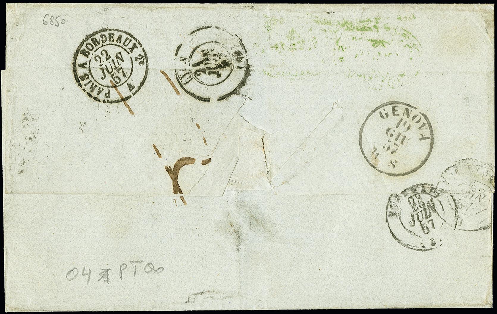 Lot 1617 - übersee Uruguay -  Heinrich Koehler Auktionen 375rd Heinrich Köhler auction - Day 1