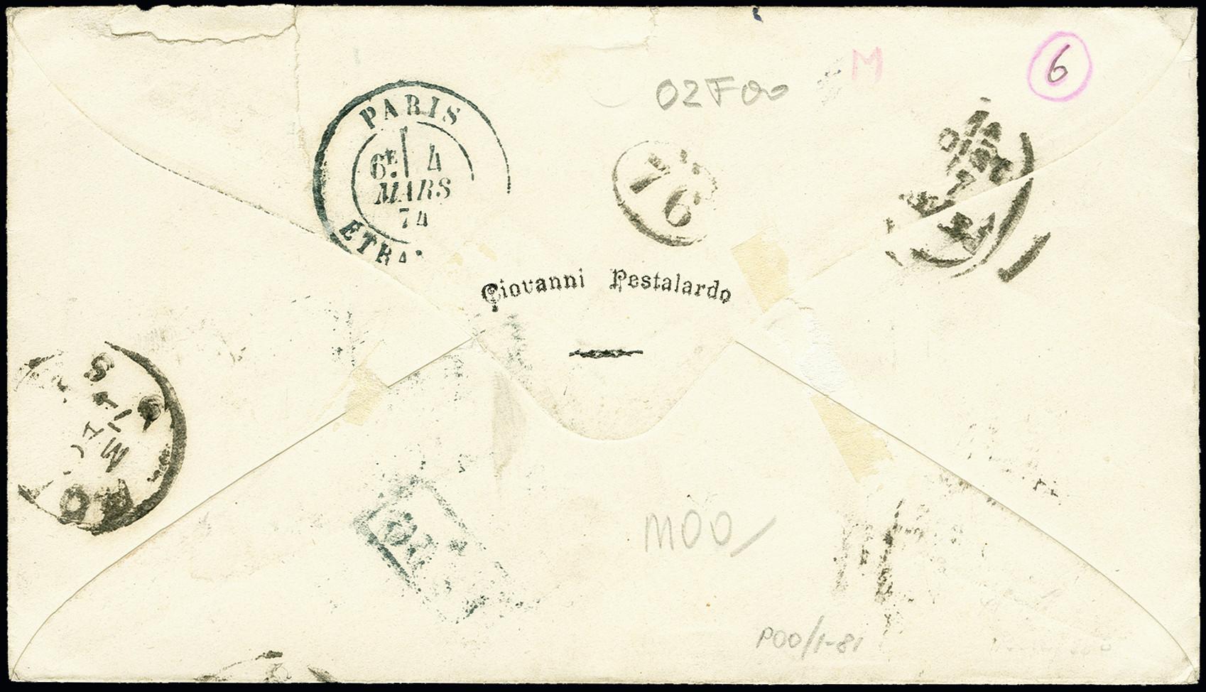 Lot 1533 - übersee Argentina -  Heinrich Koehler Auktionen 375rd Heinrich Köhler auction - Day 1