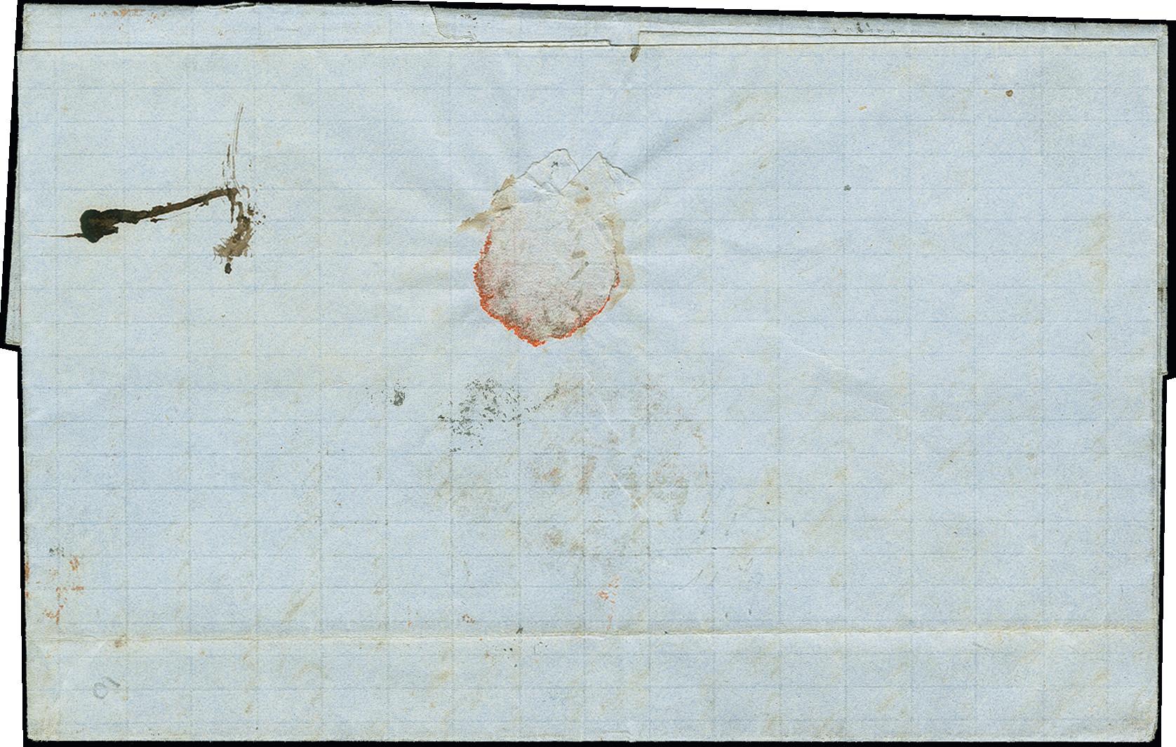 Lot 1581 - übersee Chile -  Heinrich Koehler Auktionen 375rd Heinrich Köhler auction - Day 1