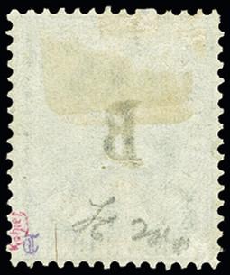Lot 1985 - Britische Besetzung italienischer Kolonien British Post in Siam -  Heinrich Koehler Auktionen 375rd Heinrich Köhler auction - Day 1