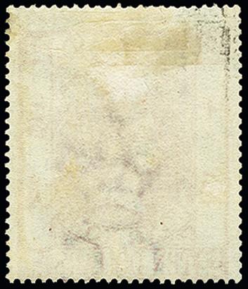 Lot 2013 - Britisch Commonwealth Hong Kong -  Heinrich Koehler Auktionen 375rd Heinrich Köhler auction - Day 1