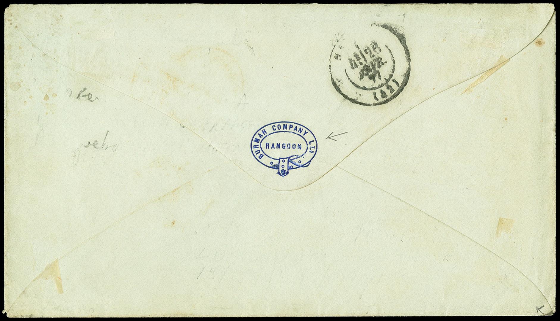 Lot 1340 - französische kolonien French Colonies - General Issues -  Heinrich Koehler Auktionen 375rd Heinrich Köhler auction - Day 1
