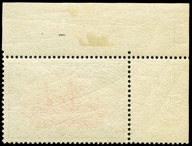 Lot 2943 - deutsche auslandspostämter und kolonien mariana islands -  Heinrich Koehler Auktionen 375rd Heinrich Köhler auction - Day 2