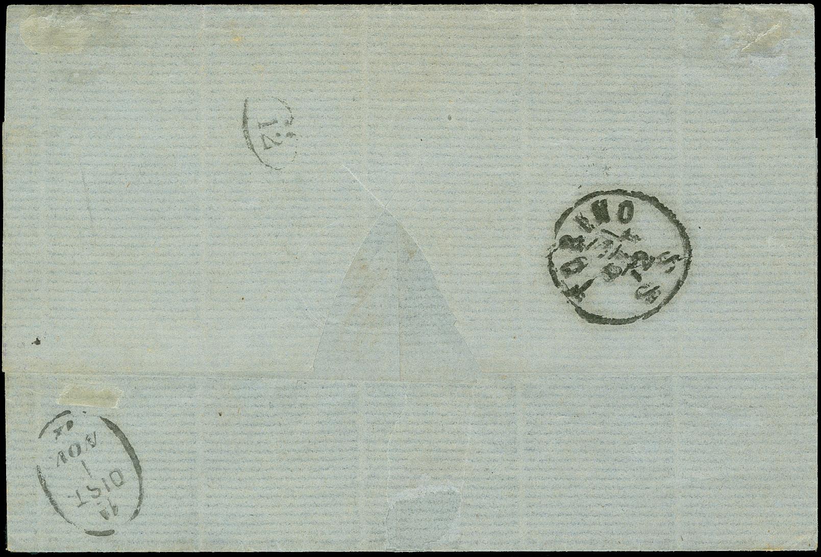 Lot 2436 - Main catalogue German Empire -  Heinrich Koehler Auktionen 375rd Heinrich Köhler auction - Day 2