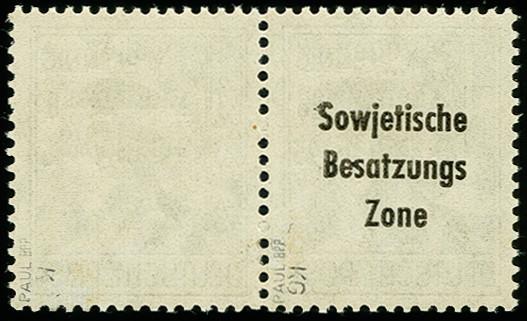 Lot 3997 - sbz sbz - general issues -  Heinrich Koehler Auktionen 375rd Heinrich Köhler auction - Day 3