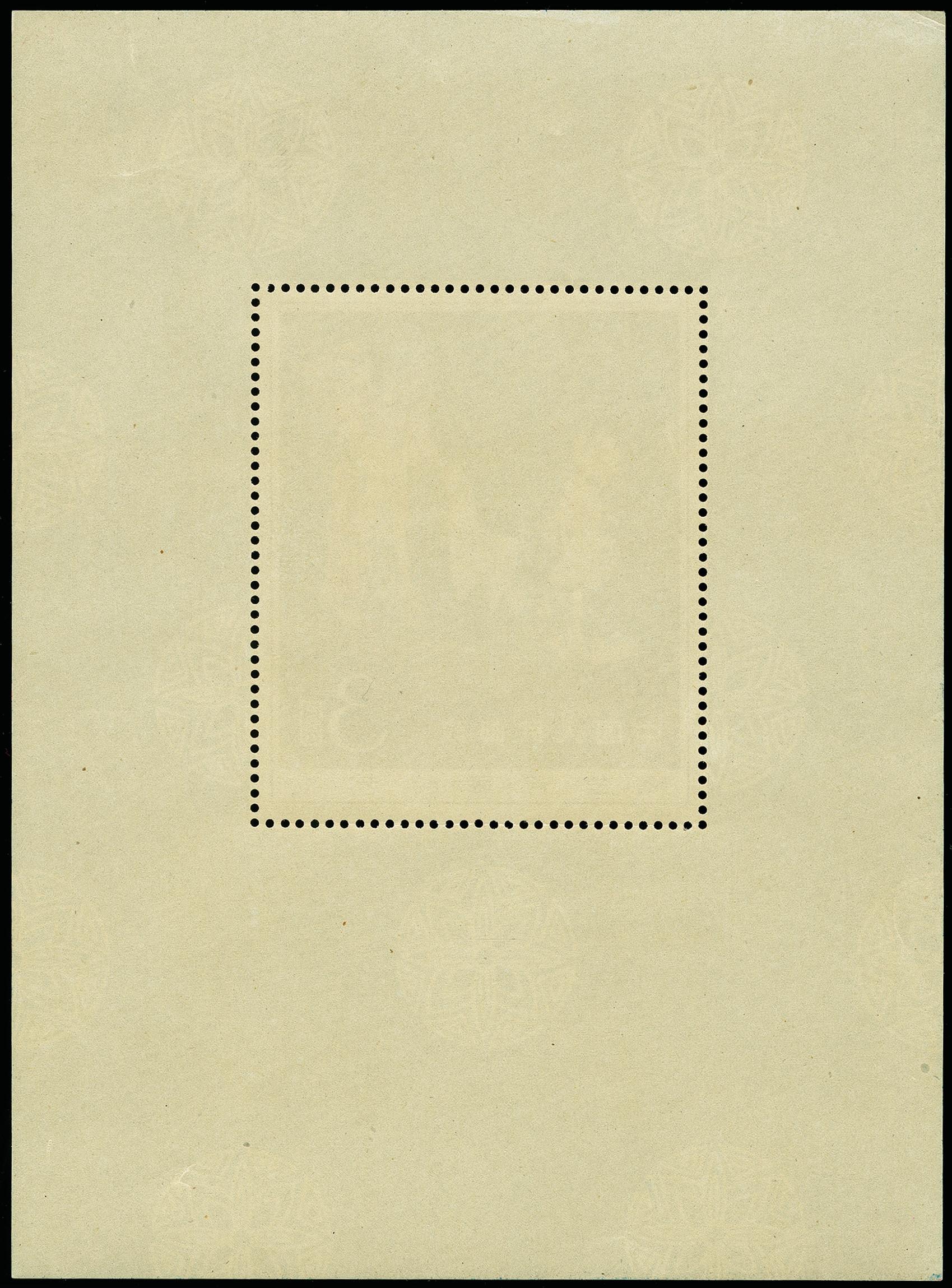 Lot 2139 - übersee People's Republic of China -  Heinrich Koehler Auktionen 375rd Heinrich Köhler auction - Day 1