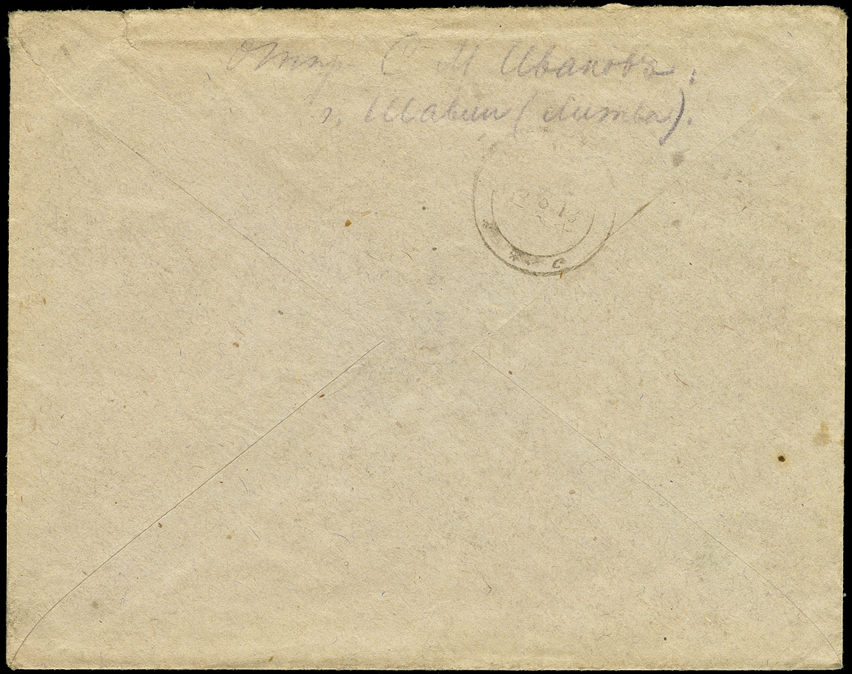 Lot 1729 - europa Lithuania -  Heinrich Koehler Auktionen 375rd Heinrich Köhler auction - Day 1