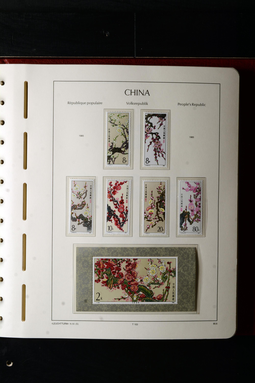 Lot 10486 - übersee People's Republic of China -  Heinrich Koehler Auktionen 375rd Heinrich Köhler auction - Day 4