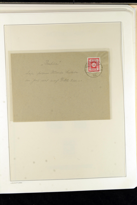 Lot 11427 - deutschland nach 1945 sbz (soviet occupation zone) -  Heinrich Koehler Auktionen 375rd Heinrich Köhler auction - Day 4