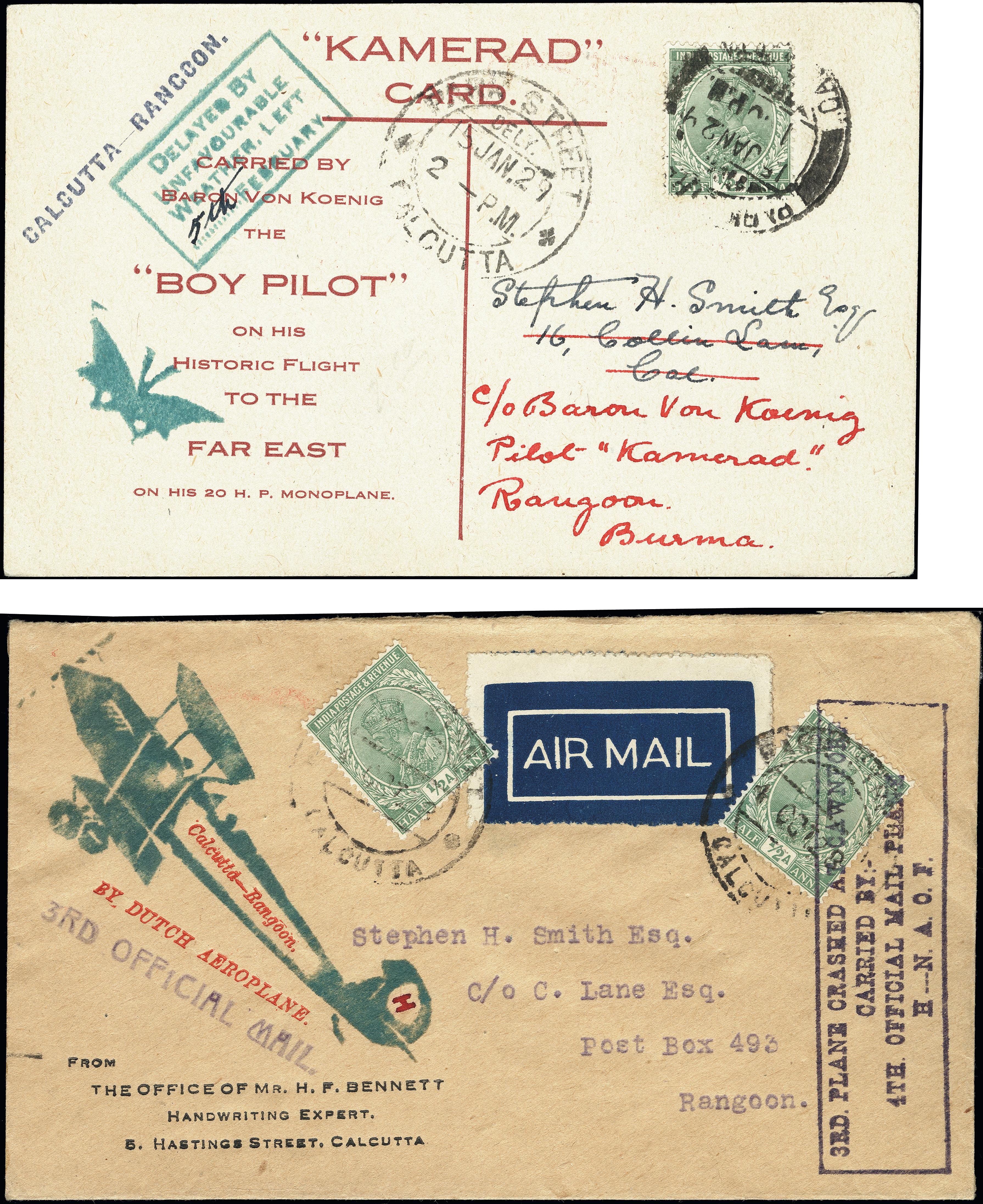 Lot 5172 - British Commonwealth india -  Heinrich Koehler Auktionen Heinrich Köhler Auction 376 - Day 1