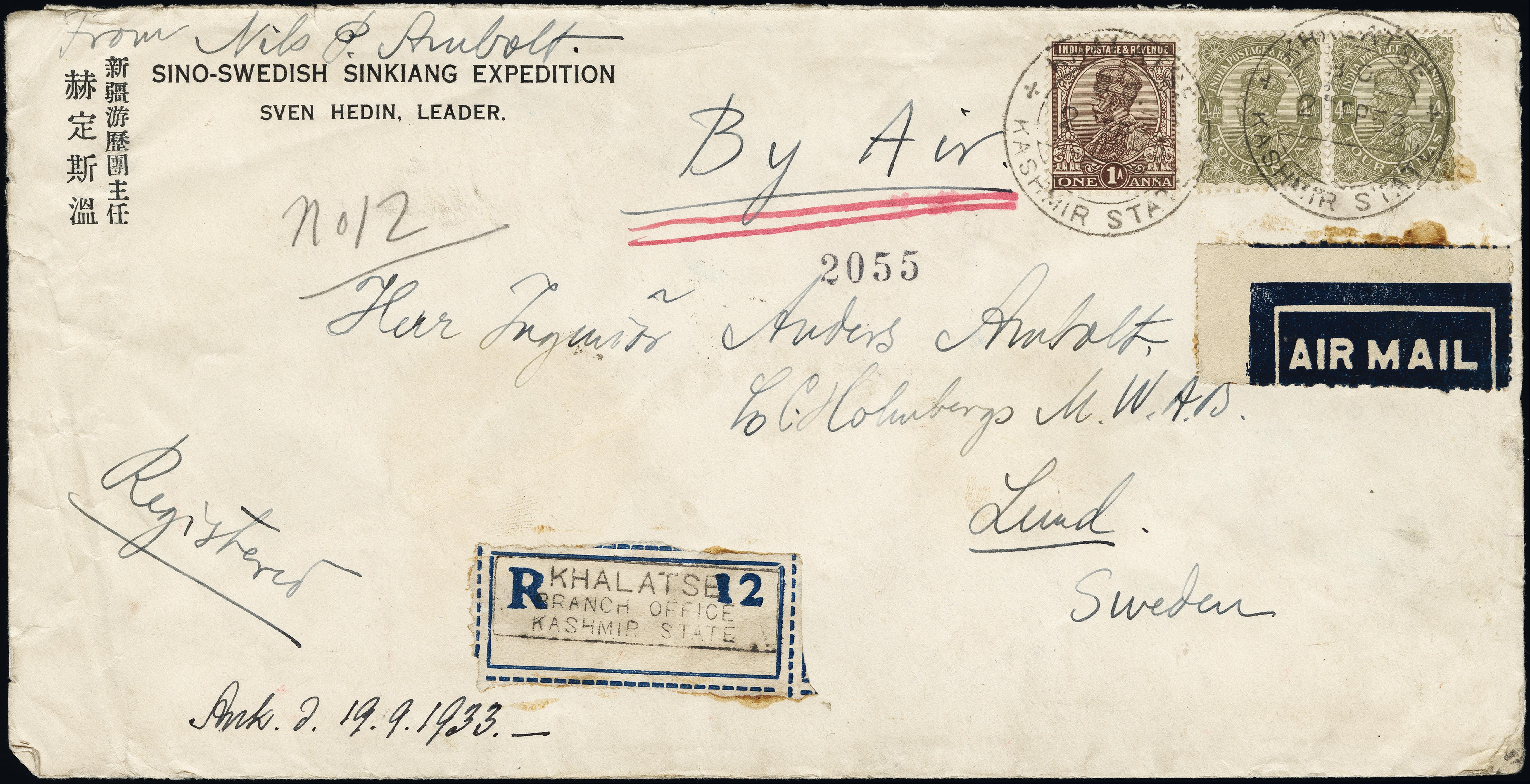 Lot 5165 - British Commonwealth india -  Heinrich Koehler Auktionen Heinrich Köhler Auction 376 - Day 1
