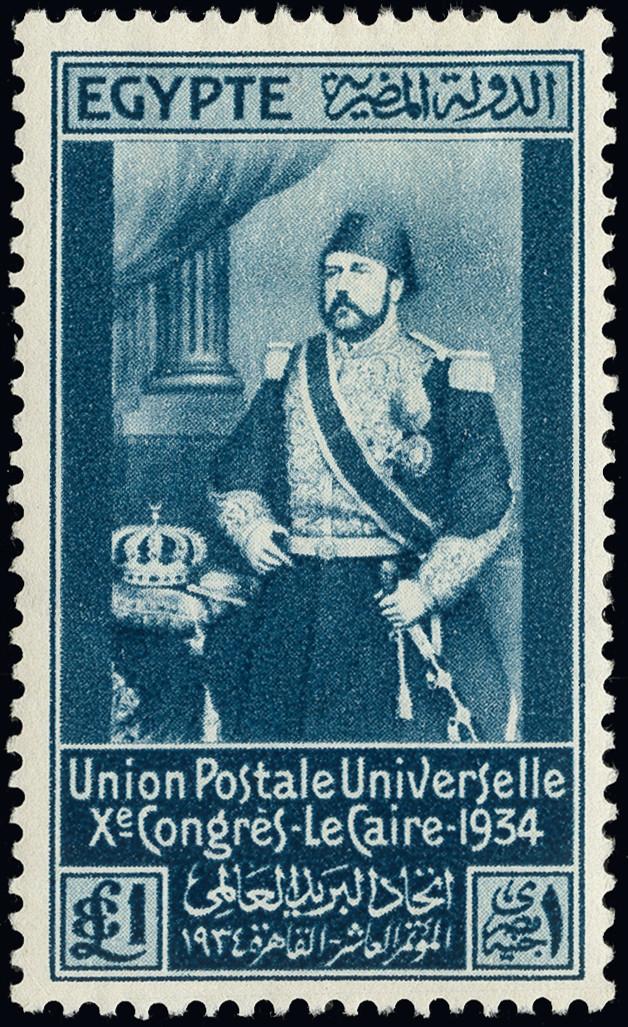 Lot 1904 - Overseas Egypt -  Heinrich Koehler Auktionen Heinrich Köhler Auction 376 - Day 2