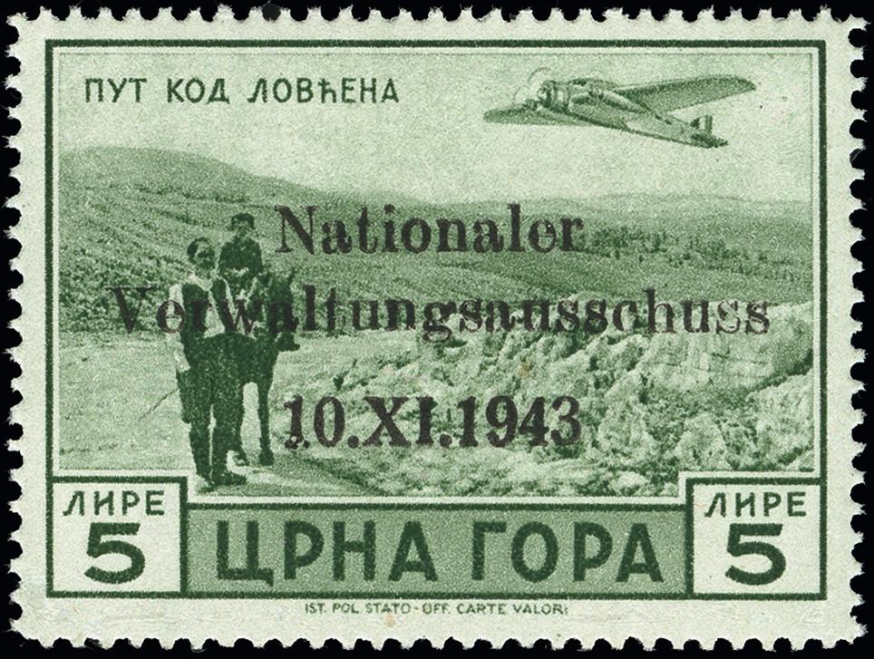 Lot 3353 - german occupation issues 1939/45 monténégro -  Heinrich Koehler Auktionen Heinrich Köhler Auction 376 - Day 4