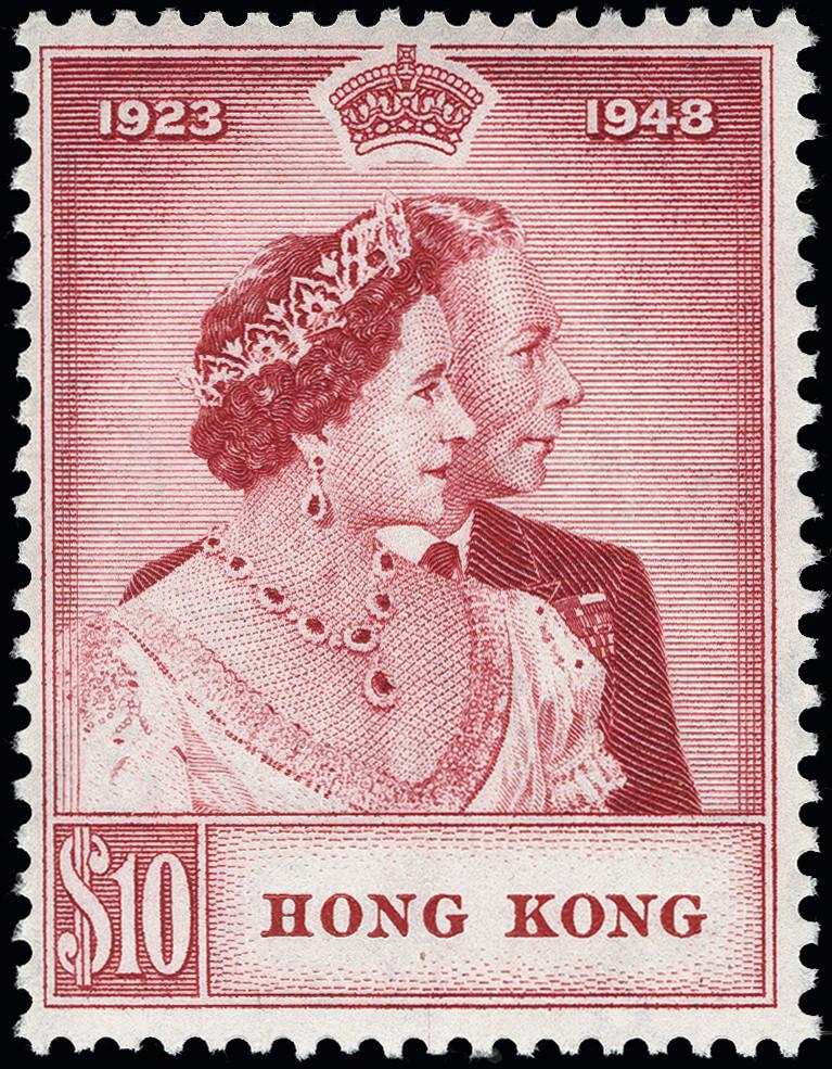 Lot 1344 - British Commonwealth Hong Kong -  Heinrich Koehler Auktionen Heinrich Köhler Auction 376 - Day 1