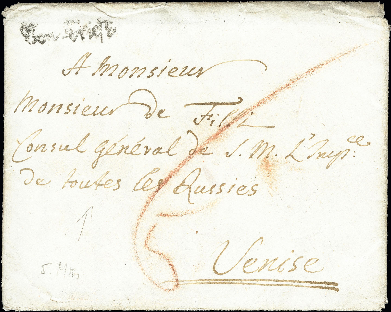 Lot 1044 - europe Austria -  Heinrich Koehler Auktionen Heinrich Köhler Auction 376 - Day 1