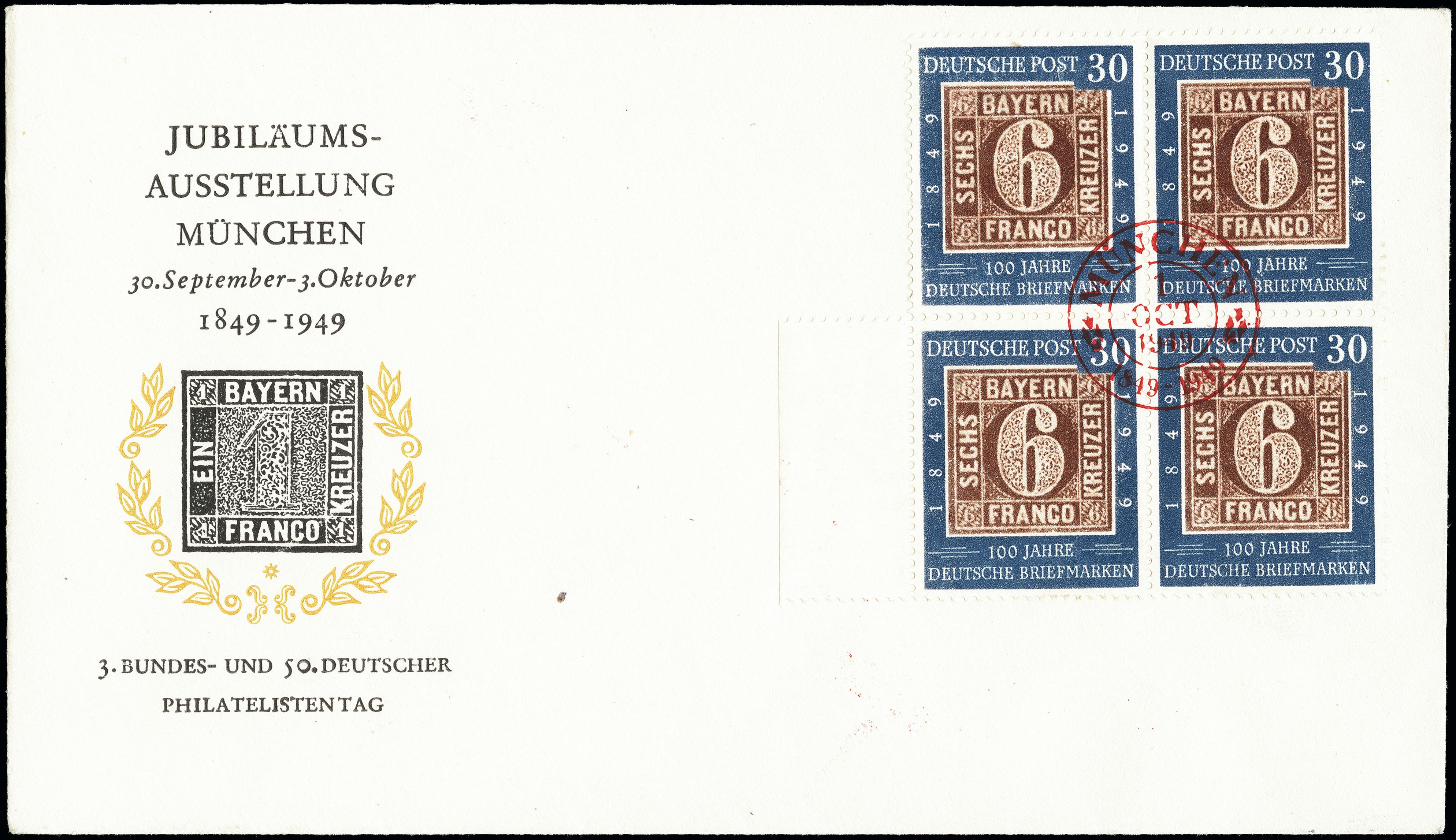 Lot 2809 - germany after 1945 federal republic of germany -  Heinrich Koehler Auktionen Heinrich Köhler Auction 376 - Day 1