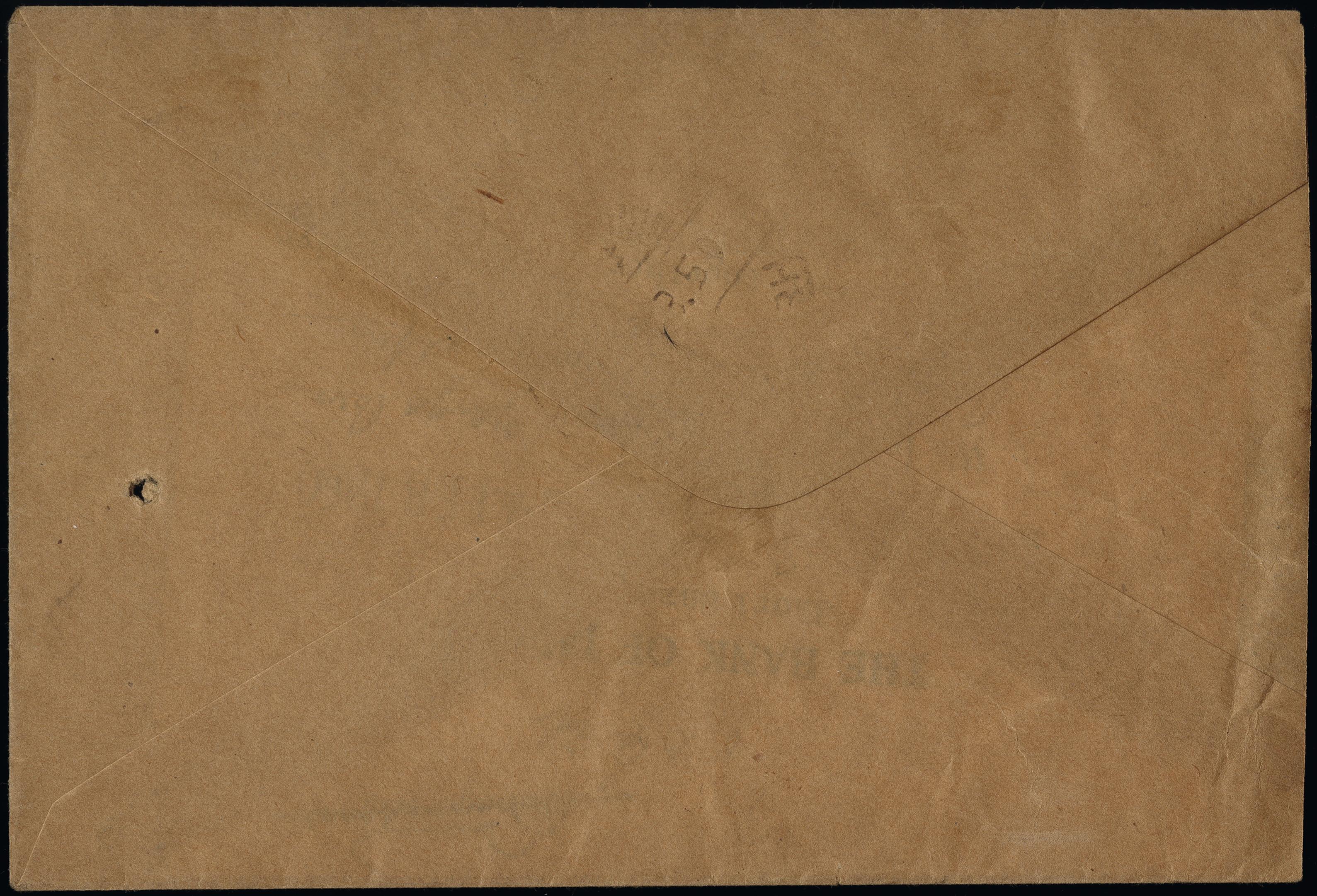 Lot 5157 - india small states Rajasthan -  Heinrich Koehler Auktionen Heinrich Köhler Auction 376 - Day 1