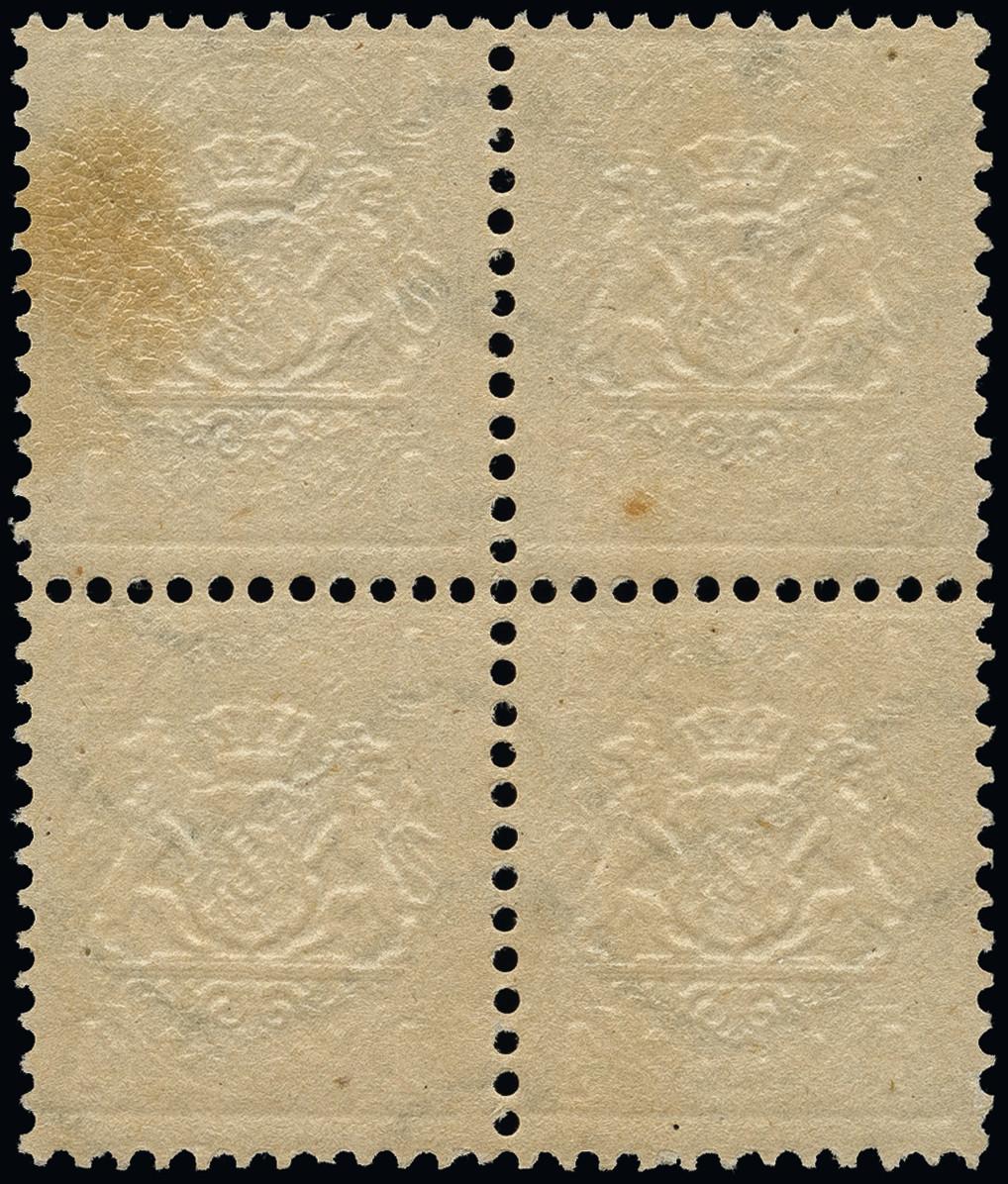 Lot 7160 - german states bavaria -  Heinrich Koehler Auktionen Heinrich Köhler Auction 376 - Day 5