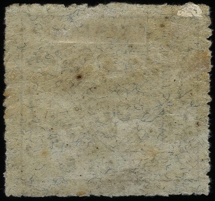 Lot 5154 - pakistan Las Bela -  Heinrich Koehler Auktionen Heinrich Köhler Auction 376 - Day 1