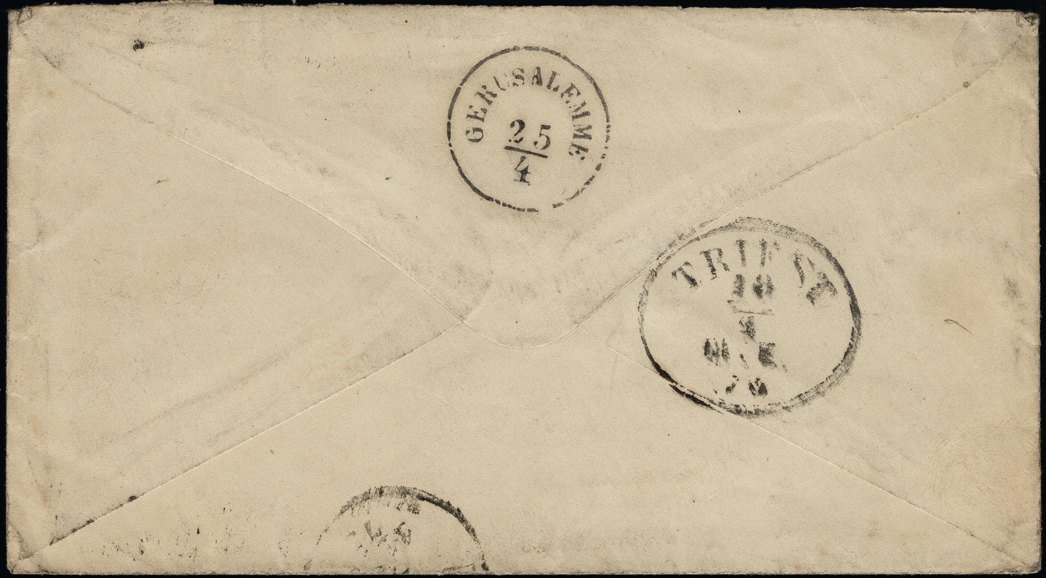 Lot 6188 - Main catalogue German Empire -  Heinrich Koehler Auktionen Heinrich Köhler Auction 376 - Day 4