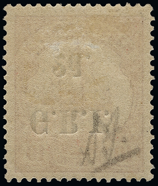 Lot 1332 - British Commonwealth new guinea -  Heinrich Koehler Auktionen Heinrich Köhler Auction 376 - Day 1