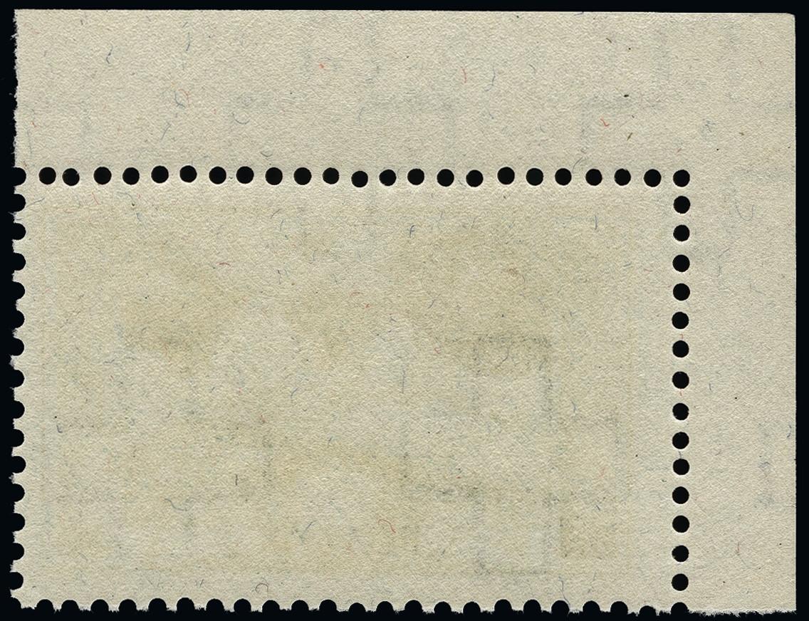 Lot 1034 - Switzerland swiss federal post -  Heinrich Koehler Auktionen Heinrich Köhler Auction 376 - Day 1