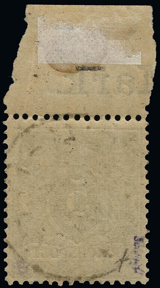 Lot 3124 - togo togo - forerunners -  Heinrich Koehler Auktionen Heinrich Köhler Auction 376 - Day 4