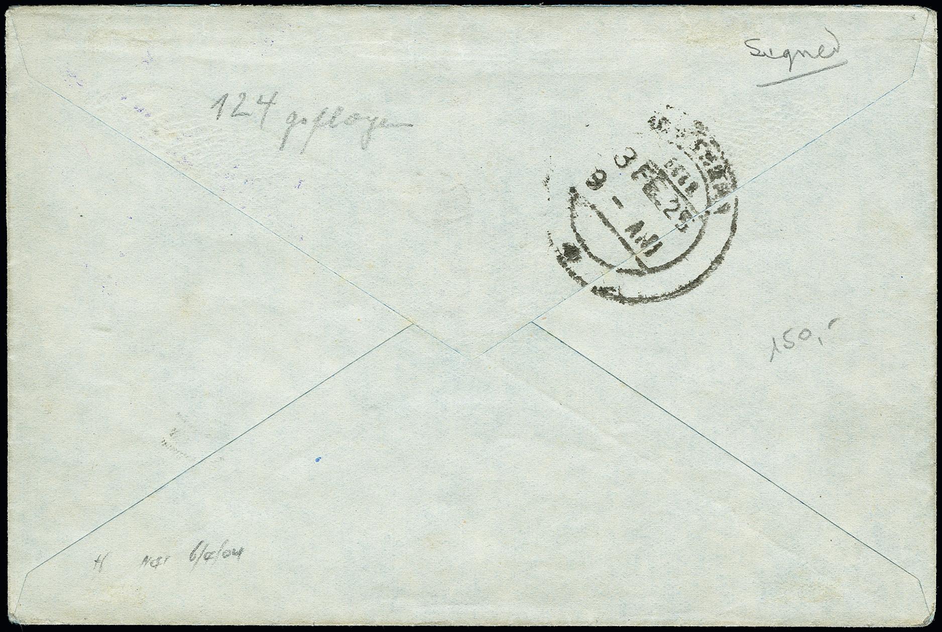 Lot 1345 - British Commonwealth india -  Heinrich Koehler Auktionen Heinrich Köhler Auction 376 - Day 1